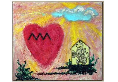 Het huis van Zainab, moeder aarde